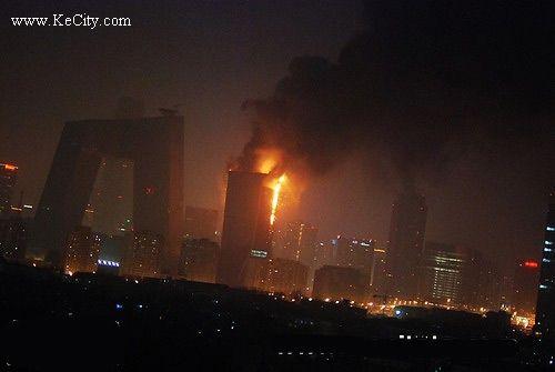cctv hochhaus brennt