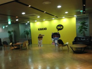 Kakao-Talk-Office